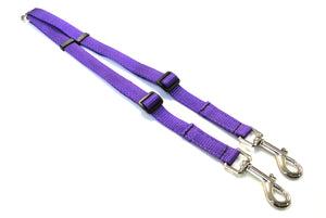 20mm Adjustable 2 Way Coupler Splitter Dog Leads Leash Strong Durable Webbing In 20 Various Colours