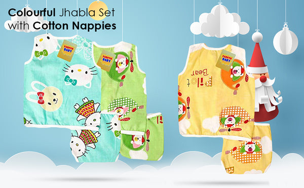 Fareto New Born Baby gift pack Jhabla with Diaper (Multicolor, Pack of 16)(Size-L-12inchs,B-10inchs)(0-5 Months)