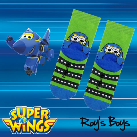 Jerome Super Wings Socks