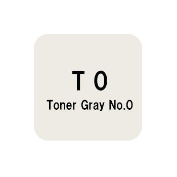 .Too COPIC sketch T0 Toner Gray No.0