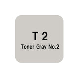 .Too COPIC sketch T2 Toner Gray No.2