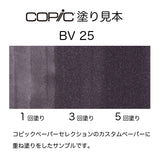 .Too COPIC ciao BV25 Grayish Violet