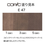 .Too COPIC sketch E47 Dark Brown