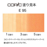 .Too COPIC sketch E95 Tea Orange