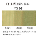 .Too COPIC sketch YG93 Grayish Yellow
