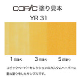 .Too COPIC ciao YR31 Light Reddish Yellow