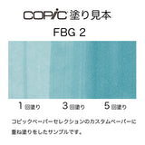 .Too COPIC sketch FBG2 Fluorescent Dull Blue Green