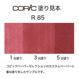 .Too COPIC sketch R85 Rose Red