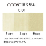 .Too COPIC sketch E81 Ivory