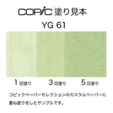 .Too COPIC sketch YG61 Pale Moss