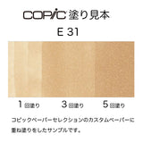 .Too COPIC sketch E31 Brick Beige