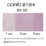.Too COPIC ciao BV00 Mauve Shadow