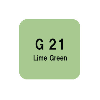 .Too COPIC sketch G21 Lime Green
