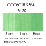 .Too COPIC sketch G02 Spectrum Green