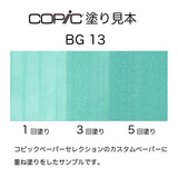.Too COPIC sketch BG13 Mint Green