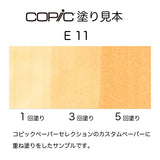 .Too COPIC sketch E11 Barley Beige