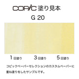 .Too COPIC sketch G20 Wax White