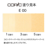 .Too COPIC sketch E00 Skin White (Cotton Pearl)