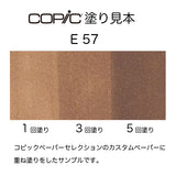 .Too COPIC sketch E57 Light Walnut