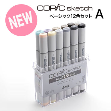 .Too Copic Sketch Basic 12 colors set A