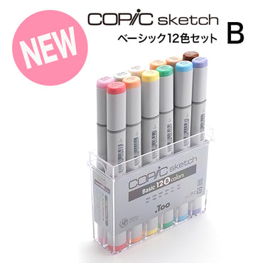 .Too Copic Sketch Basic 12 colors set B