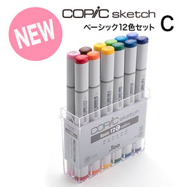 .Too Copic Sketch Basic 12 colors set C