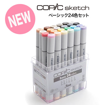.Too Copic Sketch Basic 24 colors set