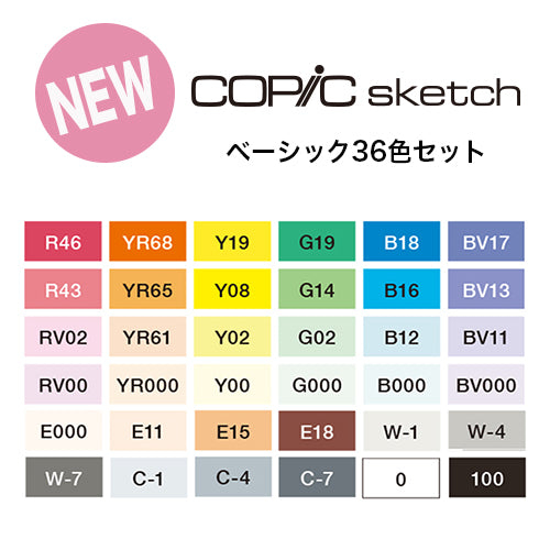 .Too Copic Sketch Basic 36 colors set