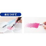 Pentel fude pen Art brush