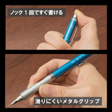 Portemine Pentel sharppencil orenz metal grip 0.5mm Sky Blue