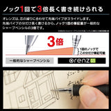 Portemine Pentel sharppencil orenz metal grip 0.5mm Black