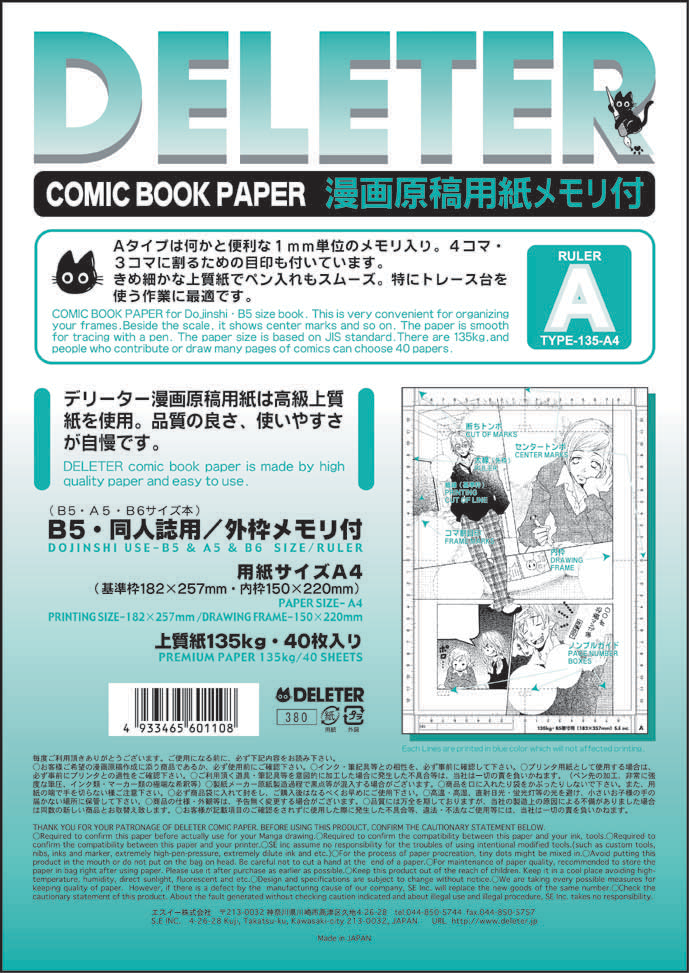 DELETER COMIC BOOK PAPER RULER A TYPE 135 A4
