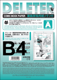 DELETER COMIC BOOK PAPER RULER A TYPE 135 B4