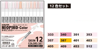 DELETER NEOPIKO-Color skin colors set de 12 couleurs de peau