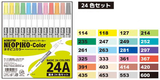 DELETER NEOPIKO-Color basic 24A set de 24 couleurs de base