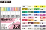 DELETER NEOPIKO-Color basic 36B set de 36 couleurs de base