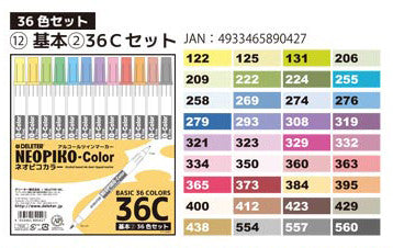 DELETER NEOPIKO-Color basic 36C set de 36 couleurs de base
