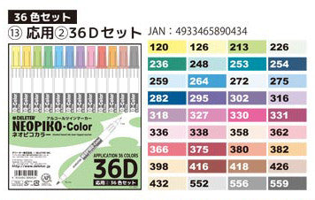 DELETER NEOPIKO-Color basic 36D set de 36 couleurs de base