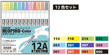 DELETER NEOPIKO-Color basic 12A set de 12 couleurs de base