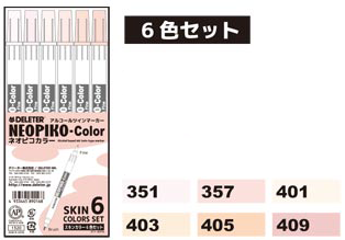 DELETER NEOPIKO-Color skin colors set de 6 couleurs de peau