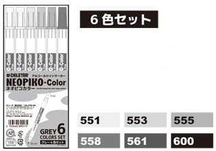 DELETER NEOPIKO-Color grey colors set de 6 couleurs de gris