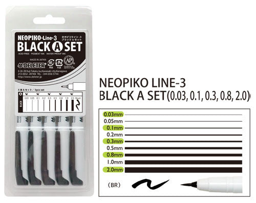 DELETER NEOPIKO-Line-3 BLACK A SET