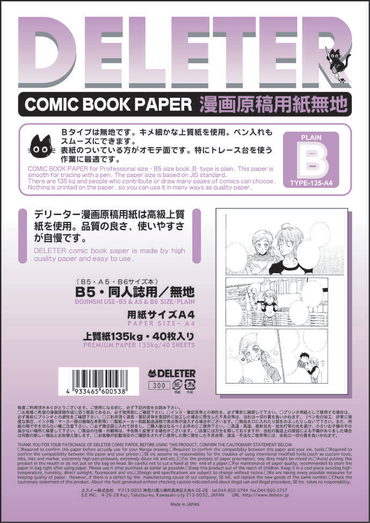 DELETER COMIC BOOK PAPER PLAIN B TYPE 135 A4