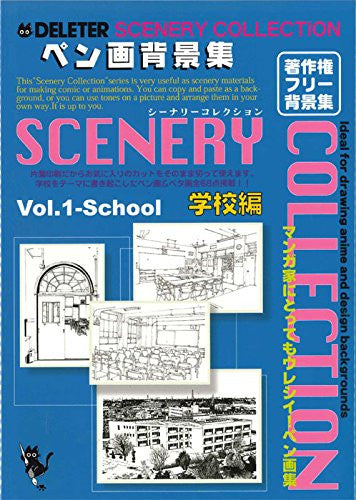 DELETER SCENERY COLLECTION Vol.1 School