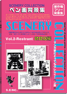 DELETER SCENERY COLLECTION Vol.2 Restrant