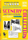 DELETER SCENERY COLLECTION Vol.3 Traditional Scenery