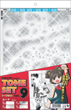 DELETER screen TONE SET vol.9