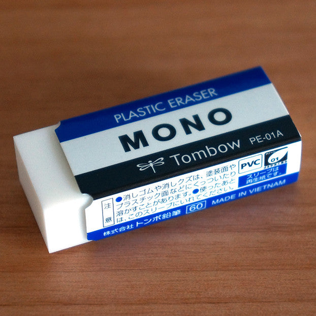 Gomme TOMBOW MONO PLASTIC ERASER PE-01A