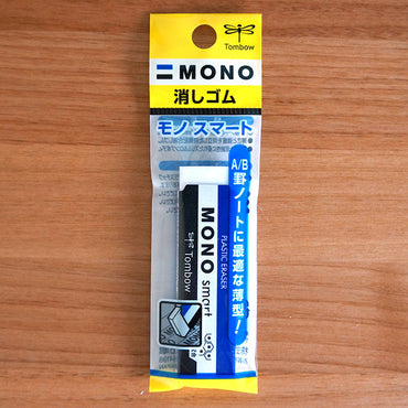 Gomme TOMBOW MONO smart