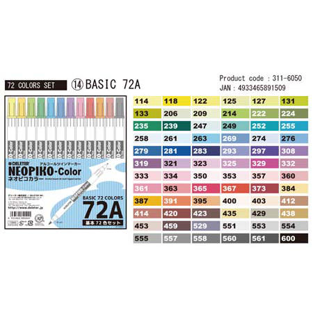 DELETER NEOPIKO-Color basic 72A set